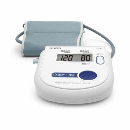 シチズン CH452-WH 上腕式電子血圧計