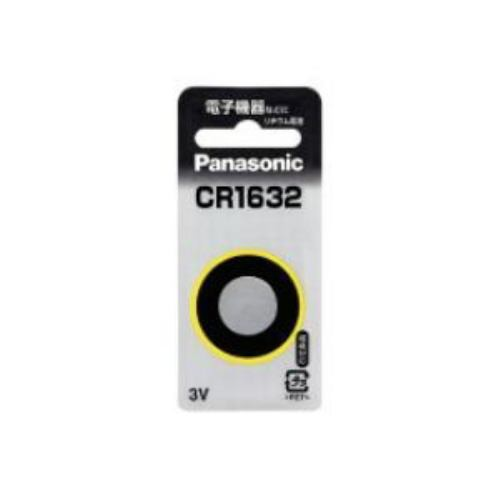 パナソニック コイン形リチウム電池 CR1632