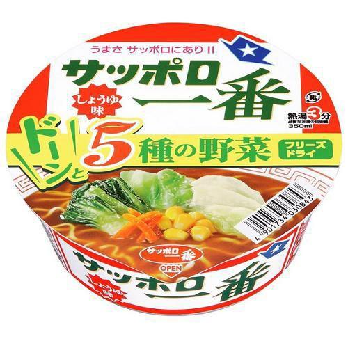 サンヨー食品 サッポロ一番 しょうゆ味どんぶり 7...
