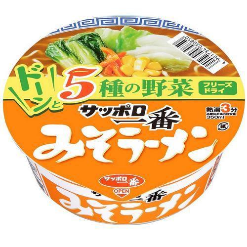 サンヨー食品 サッポロ一番 みそラーメン どんぷ...