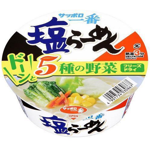 サンヨー食品 サッポロ一番 塩らーめん どんぷり ...