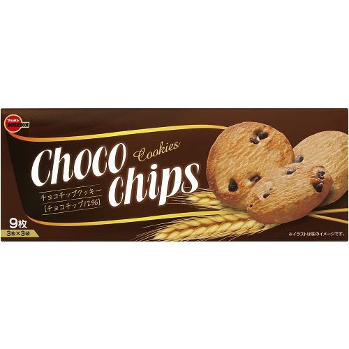 ブルボン チョコチップクッキー 9枚(3枚×3袋)