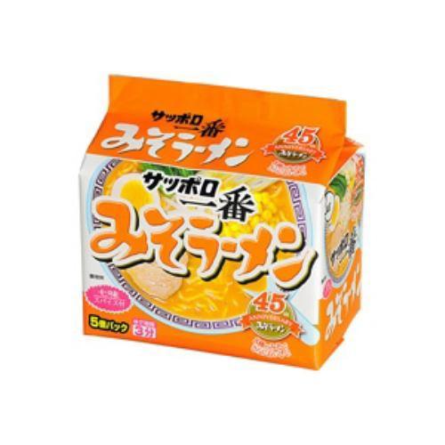 サンヨー食品 サッポロ一番 みそラーメン 5個パッ...