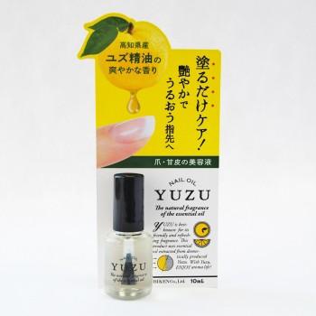 ▲YUZU【ネイルオイル】