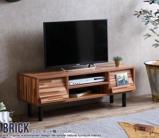 【幅110cm】 Brick テレビボード 送料無料(一部...