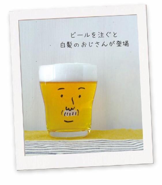 ξロマンスグレービアグラス