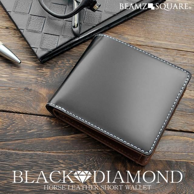 BEAMZSQUARE 馬革二つ折り財布 BZSQ-1732 BLAC...