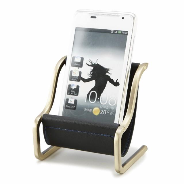 ⊂ソファ型モバイルフォンホルダー