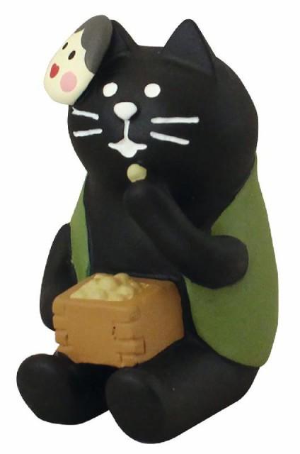 ξコンコンブル【豆好き黒猫】