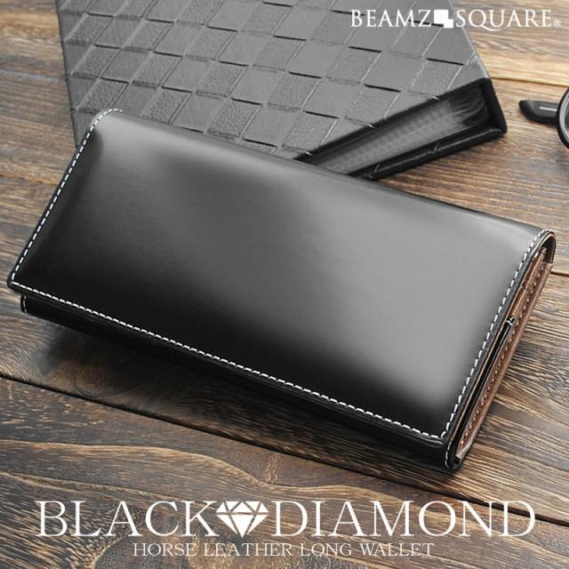 BEAMZSQUARE 馬革紳士長財布 BZSQ-1731 BLACK...
