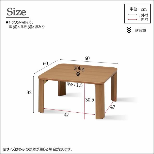 折りたたみテーブル幅60cm 木製/ナチュラル/シン...