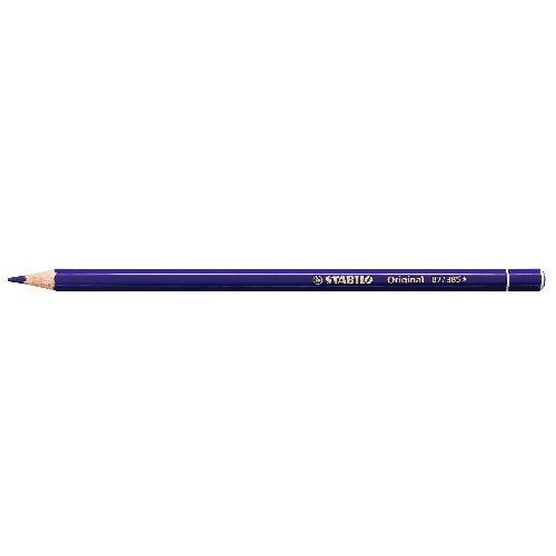 EDC:スタビロ【オリジナル/硬質水彩色鉛筆】