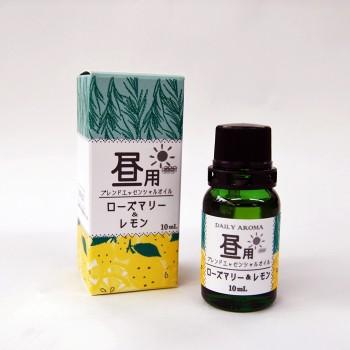 ▲デイリーアロマ【ブレンドエッセンシャルオイル...