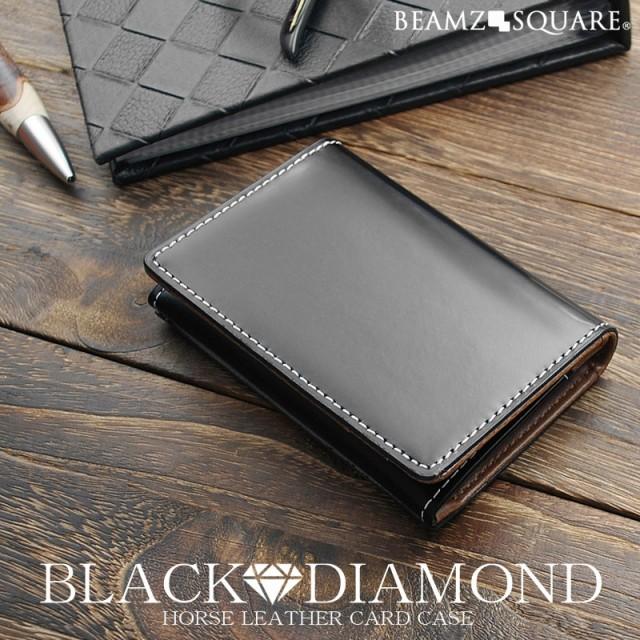 BEAMZSQUARE 馬革カードケース BZSQ-1735 BLAC...