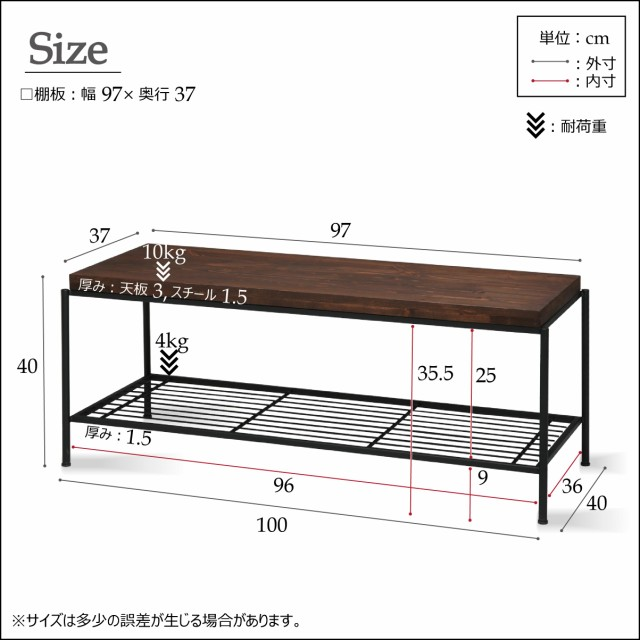 bitter テレビボード 幅100cm/TV台/棚付/収納/ラ...