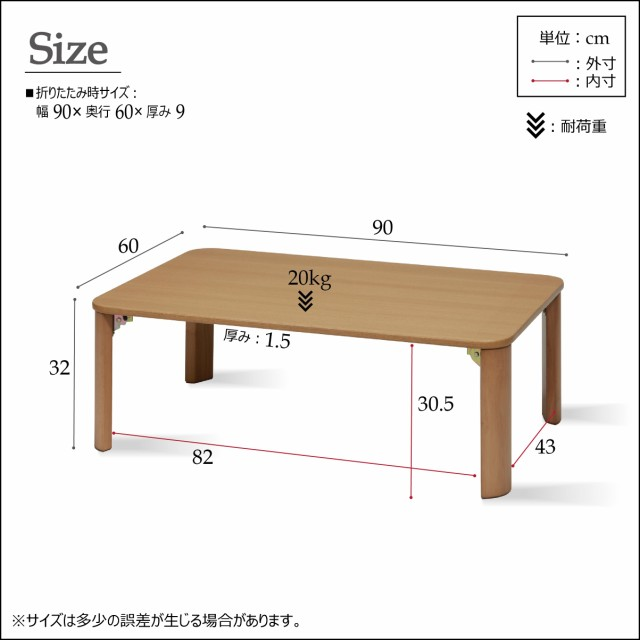 折りたたみテーブル幅90cm 木製/ナチュラル/シン...