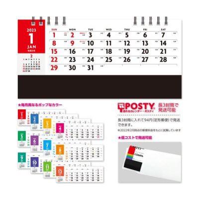 卓上カレンダー ひだまり(@440円×25個)1セッ...