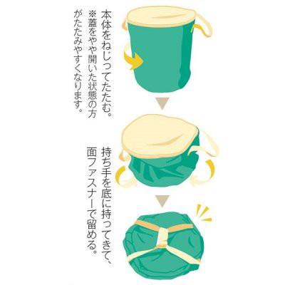 プラスチックスマート 折りたたみボックス1個(...