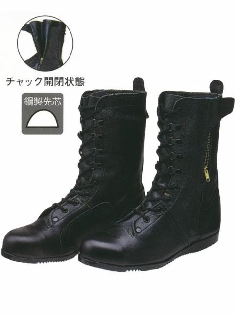 消防編上げ靴 高所・構内用安全靴 ドンケル DON...