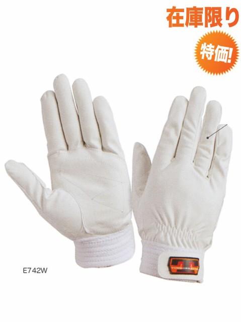 【メール便可】トンボレスキュー手袋 E742W 消...