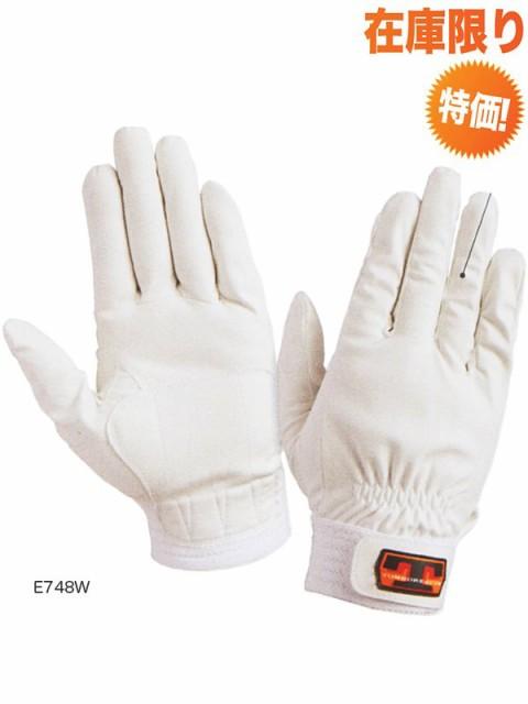 【メール便可】トンボレスキュー手袋 E748W 消...