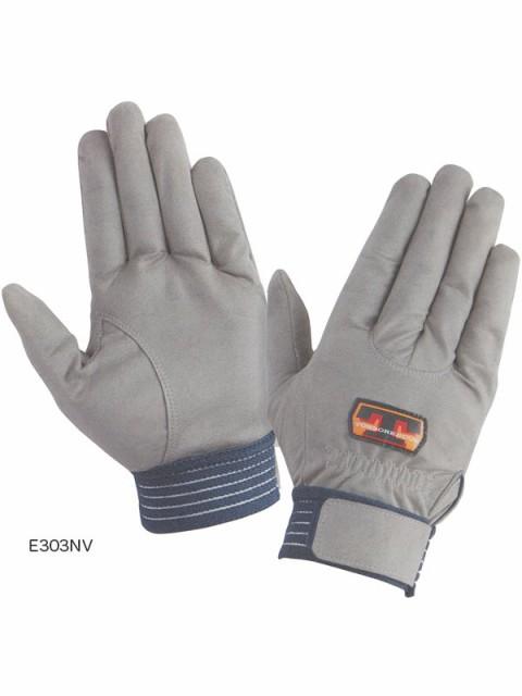 【メール便可】トンボレスキュー手袋 E303NV 点...