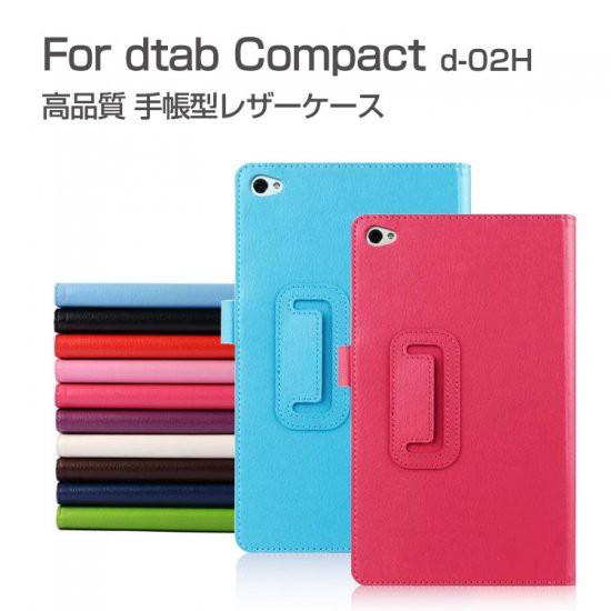 Huawei dtab Compact d-02H ケース 手帳 レザー ...