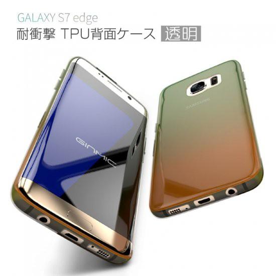 Samsung GALAXY S7 Edge ケース クリア 耐衝撃 TP...