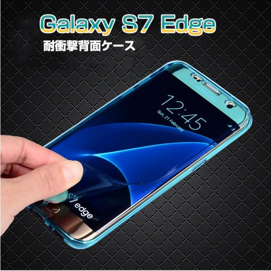 Samsung GALAXY S7 Edge ケース クリア TPU 耐衝...