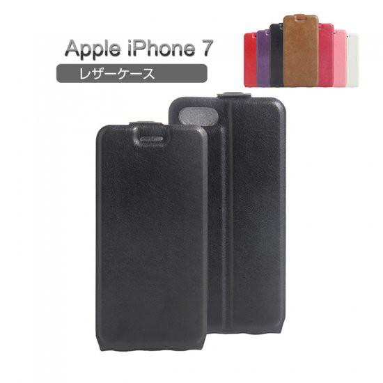 iPhone7 ケース 縦開き レザー フリップ式 下開き...