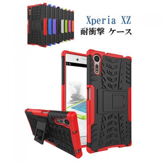 Xperia XZ ケース 耐衝撃 タフで頑丈 2重構造 TPU...