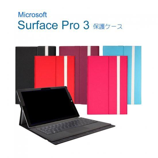 surface Pro 3 ケース レザー 手帳 横開き【マイ...