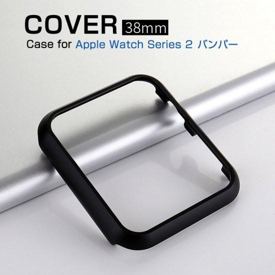 Apple Watch Series 2 ケース/カバー 耐衝撃 カラ...