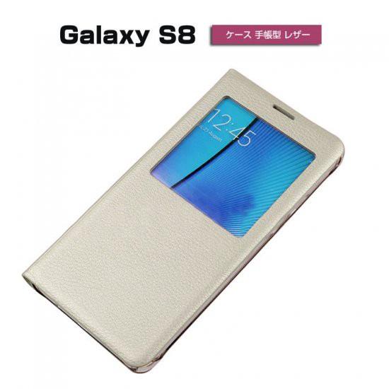 Samsung Galaxy S8   ケース 手帳型 レザー 窓付...