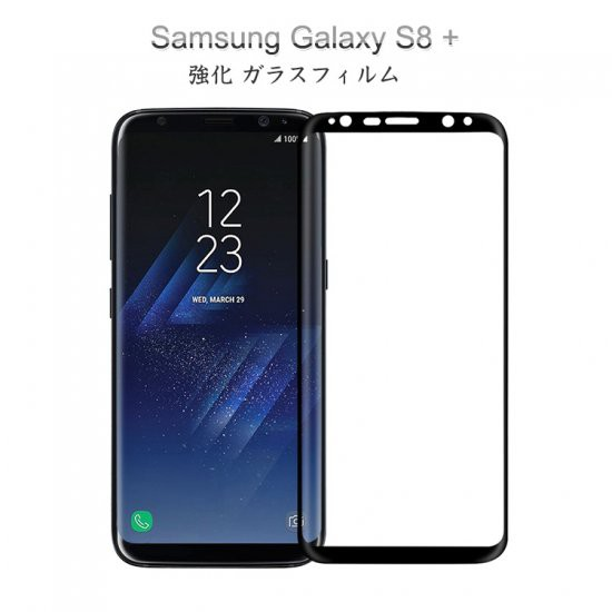 Samsung Galaxy S8 Plus GALAXY S8 +  強化ガラス...
