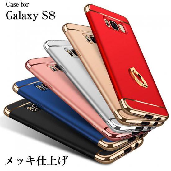 Samsung Galaxy S8   ケース シンプル スリム メ...