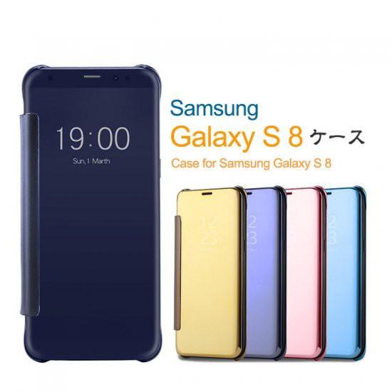 Samsung Galaxy S8   ケース 2つ折り 液晶保護 パ...