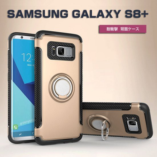 Samsung Galaxy S8 Plus GALAXY S8 +   ケース 耐...