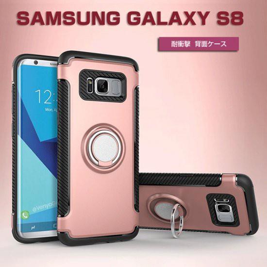 Samsung Galaxy S8   ケース 耐衝撃 シリコン 片...