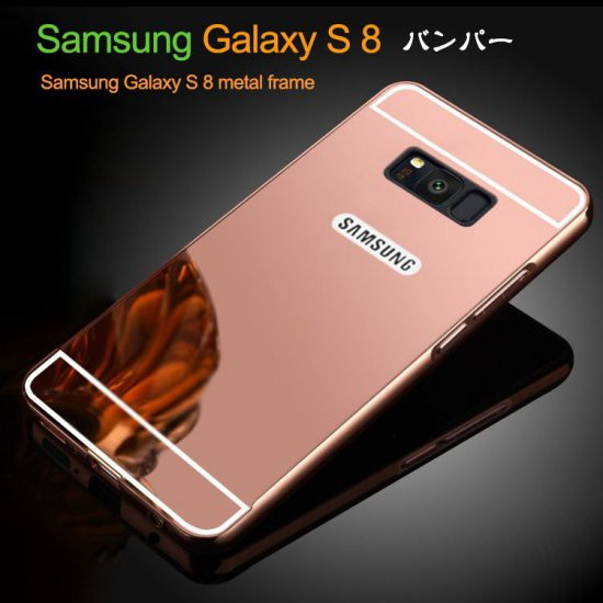 Samsung Galaxy S8   アルミバンパー ケース 背面...