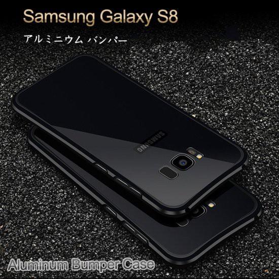 Galaxy S8 ケース アルミ バンパー かっこいい メ...