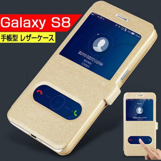 Samsung GALAXY S8 ケース 手帳型 窓付き レザー ...