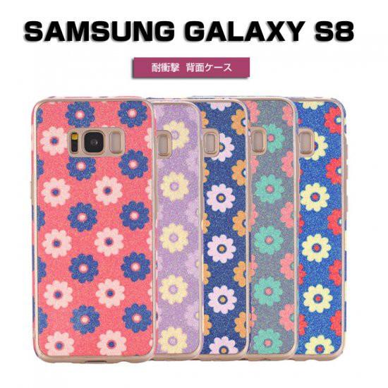 Samsung Galaxy S8 かわいい ケース TPU カバー ...