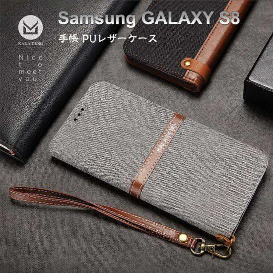 GALAXY S8 ケース 手帳 レザー カバー キャンパス...