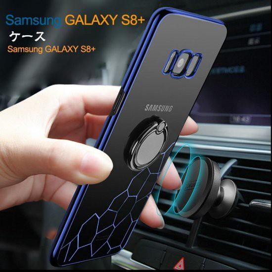 Samsung GALAXY S8+ クリア ケース メタル調 メッ...