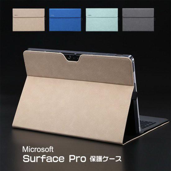 Surface Pro 5 2017モデル ケース 手帳型 上質 高...