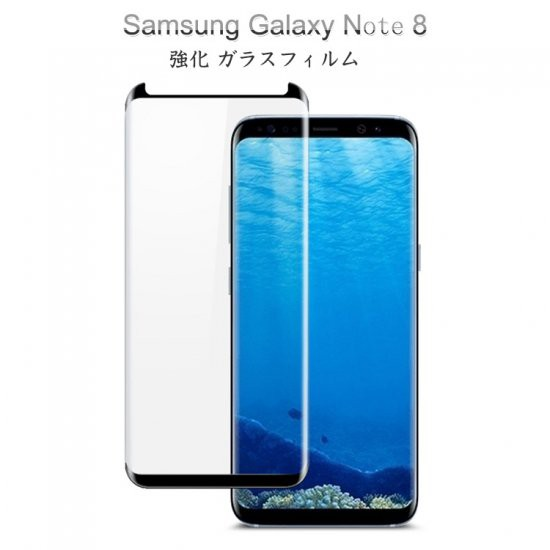 Samsung Galaxy Note8 ガラスフィルム 強化ガラス...