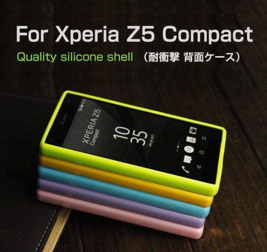 Xperia Z5  Compactケース TPU ソフト 耐衝撃 カ...