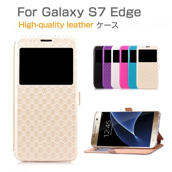 Samsung GALAXY S7 Edge 窓付き 手帳型 PUレザー...