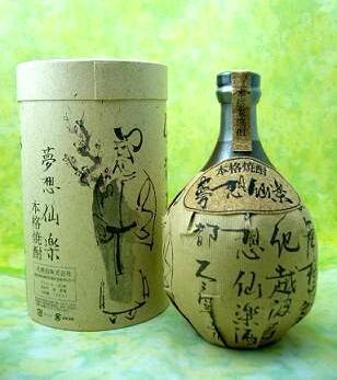 【父の日ギフト】麦焼酎 夢想仙楽 40度 720ml 父...